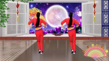 蓝天云广场舞 月亮传奇 附教学 活力健身操教学分解
