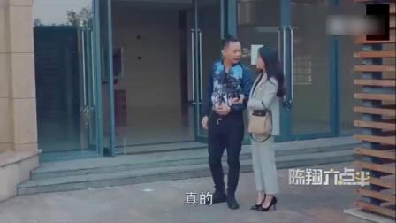 陈翔六点半,谁扔的瓶子,再不下来,我要报警了