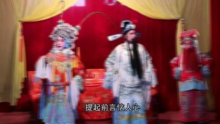 桂剧樊梨花(广西柳州市文苑桂彩剧团)