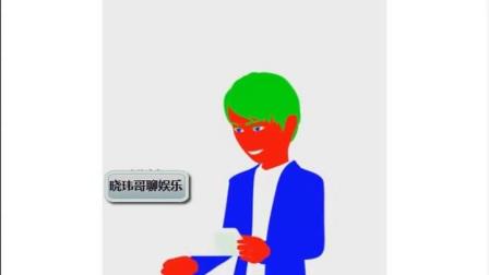 晓玮哥聊娱乐:目前最火的5个综艺节目《跑男》