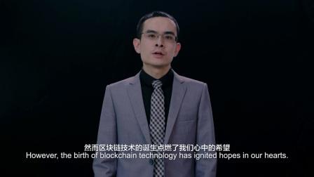 网链(武汉)互联网技术有限公司企业宣传片