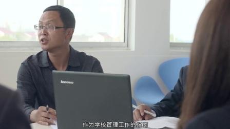 《上善若水 融通致远》高淳湖滨高级中学宣传片