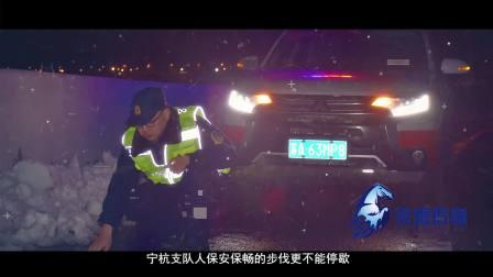 04·20江苏省高速公路交通运输执法总队&mid