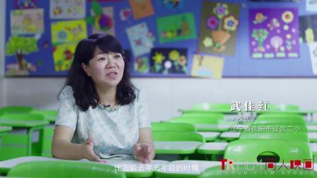 语文主题学习宣传片
