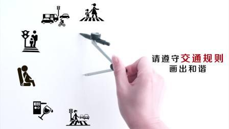 梅州公益宣传片之《平安出行 文明礼让》