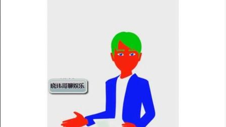 """晓玮哥聊娱乐:让普通人体验""""国家实验&rd"""