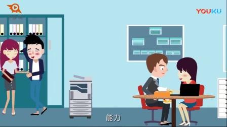 """【飞碟说:《""""办公室恋爱""""不能说的秘密!》"""