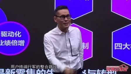 《新零售+实体店赢利系统》视频片段
