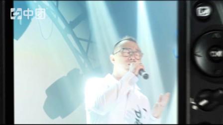 第三季中国新歌声宣传片中团文化00