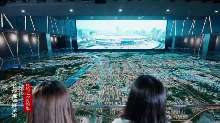 长沙滨江文化园形象宣传片