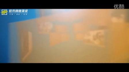 双木林硅藻泥企业宣传视频_高清