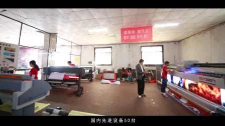 长沙市耀天广告有限公司宣传片