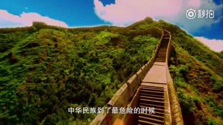 国歌 MV 新时代音乐