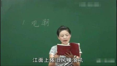 小學一年級上冊數學題 小學三年級作文我的爸爸 二年級輔導