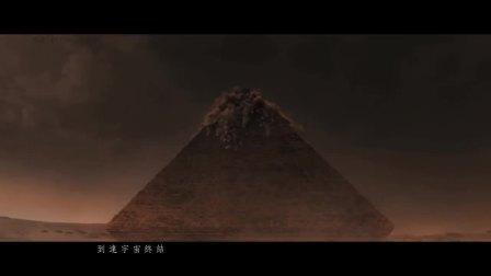 4K (粵語版)陳小春  - 愛你直到宇宙終結 (網劇 '冒