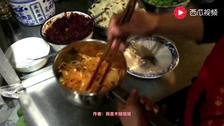 西安凉皮吃一口香的发抖, 一碗凉皮半碗辣椒油