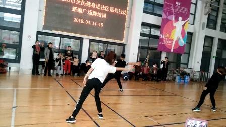 舞灵美娜子广场舞 昆山市全民健身舞教学交流大会