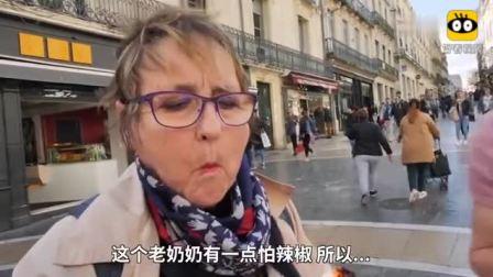 当外国人第一次吃老干妈是种什么画面, 看老外的