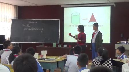 陈俏珺公开课视频