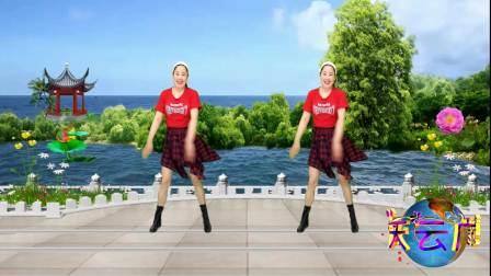 蓝天云广场舞 活力健身操教学分解 奔跑的蜗牛DJ 口令分解 一步一步教学视频