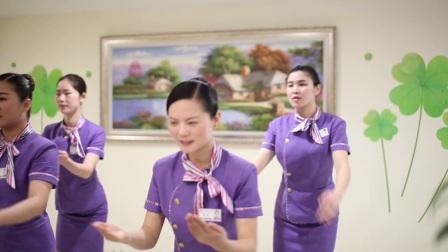 乐好妇产医院服务礼仪操视频