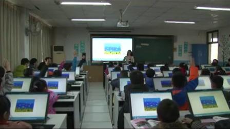 《金山画王》教学视频,周杨阳,余杭区2017年小学信息技术优质课评比视频