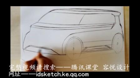 工業設計手繪教程產品設計【容悅設計】汽車設計手繪線稿