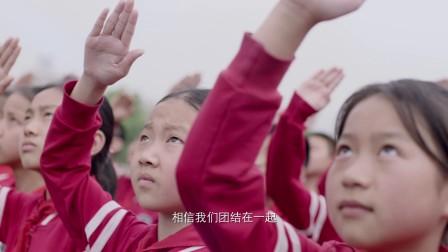 512防灾减灾明星公益宣传片30s版(HD)