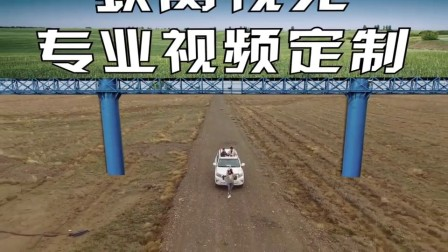 D14草原广告牌无人机广告牌抖音火山创意小视频