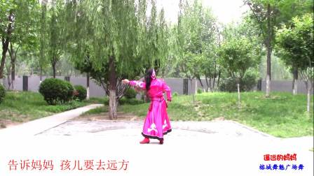 榕城舞魅广场舞 遥远的妈妈 编舞 邓斌 晨练广场舞