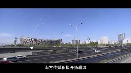 [企业宣传片]北京始祖鸟文化传媒有限公司