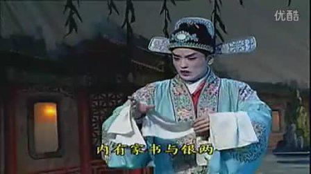 淮剧赵五娘全剧