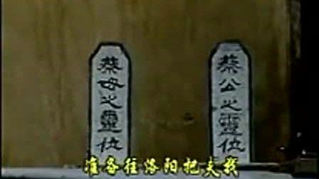 淮剧赵五娘全剧(陈德林 黄素萍 洪斌)