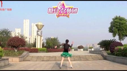 广场拉丁恰恰舞教学视频 拉丁恰恰舞 正背面示范 一对一分解口令教学