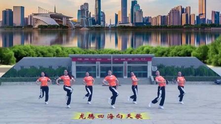 立华广场舞 430厉害了我的国时尚踏步健身舞 临盘立华明星队正背面附教学