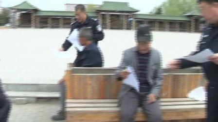 05月16日 毕拉河林业局电视新闻