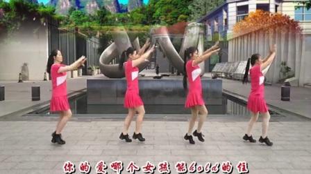 点击观看《32步广场舞视频教程 爱要有个度 正反面 口令分解视频》