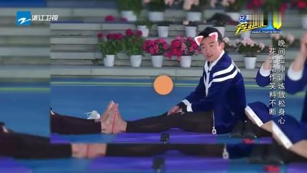 邓超:脚气传染吗,还没想到苏炳添的回答这么幽默!