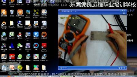电路板主电路上电检修_电路板维修入门教程、电路板上电子元件识别