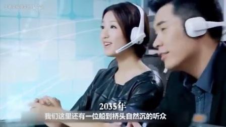 王者荣耀恶搞配音:曾小贤电台节目遇到王者荣