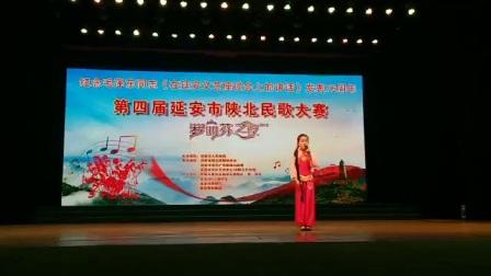 第四届延安市陕北民歌大赛安塞区选送的1号选手,安塞区第二小学的三年级学生闫珂锐《硷畔上的人》