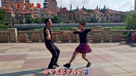 广晋广场舞 双人舞 武汉休息伦巴 天边 美女跳伦巴美呆了