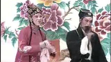 柳腔张郎休妻(上)