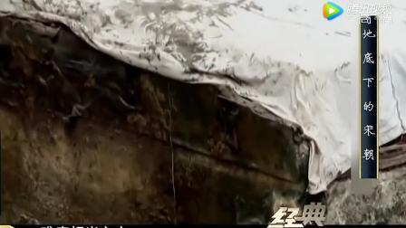 考古专家准备起吊古墓棺材怪事发生,无论如何