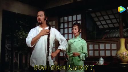 赵雅芝号称最能代表中国美的美女, 来看看她25岁