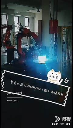 智虎机器人 坐蓐四轴六轴scthe latestrthe latest机器人本体 让工