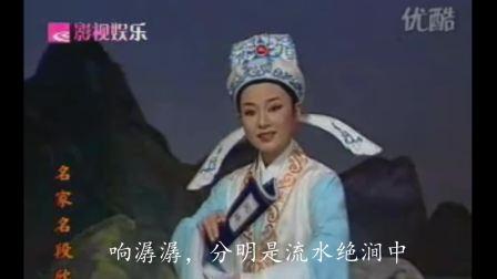(周德林)浙江象山丹城无忧演唱越剧:听琴