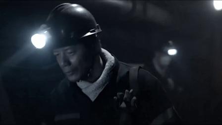 《引爆者》  矿井爆破引发矿难 四名工友被炸死