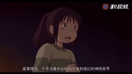 宫崎骏电影大卖30年的秘密,开场音乐响起,就止