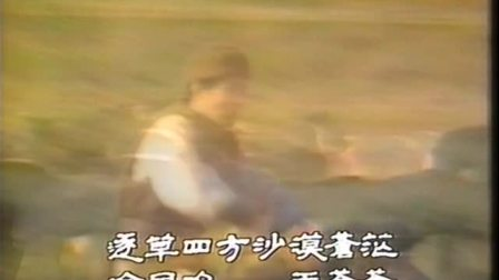 鐵血丹心(1983電視劇《射雕英雄傳之鐵血丹心》主題曲)_羅文&甄妮